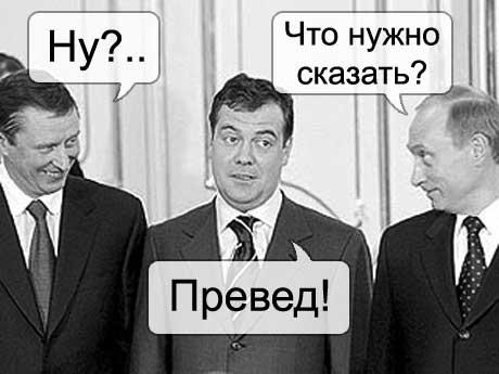 """Знаменитый поэт Юлий Ким написал новую песню: """"Охламон ты, Путин!"""" - Цензор.НЕТ 6234"""