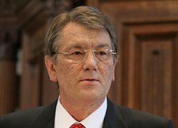 Зачем Ющенко предложил новую Конституцию?