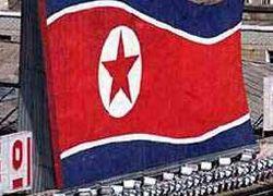 CША готовы к двустороннему диалогу с Северной Кореей
