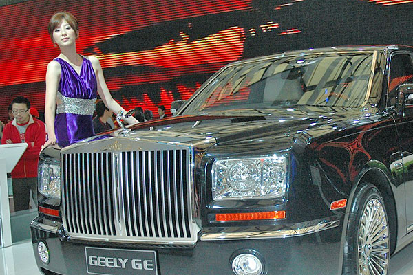 Китайский автопром (33 фото)