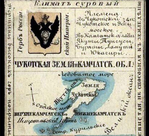 Сувенирный набор открыток Губернии Российской империи (16 фото)