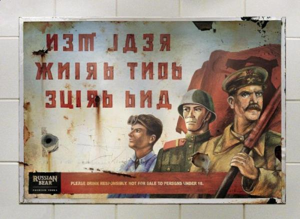 Креативная реклама: Real man don't drink and drive (2 фото)
