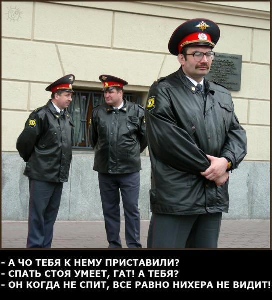 Про милицию (11 фото)