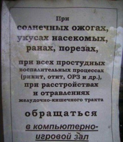 Фотоподборка (116 фото)