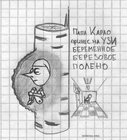 классные рисунки карандашом: