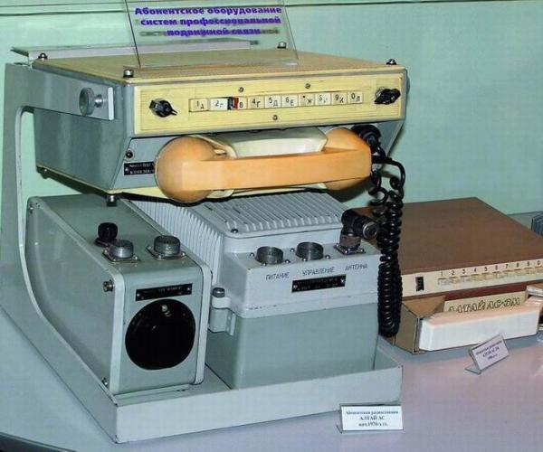 Была ли мобильная связь в СССР (7 фото + текст)