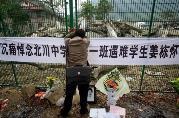 Ужасная трагедия в провинции Сычуань (48 фото)
