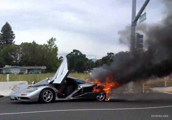 Сгорел McLaren F1 за 2 миллиона долларов в Калифорнии (7 фото)