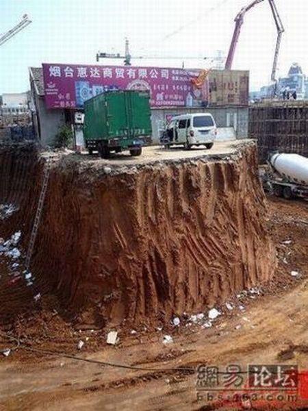 Вот так в Китае делят землю (7 фото)