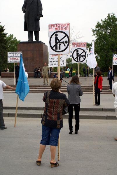 Жители Южно-Сахалинска против геев (9 фото)