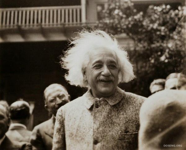 Альберт Эйнштейн (24 фото)