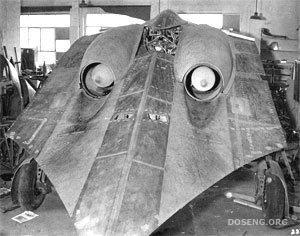 Немецкий самолет невидимка (14 фото)