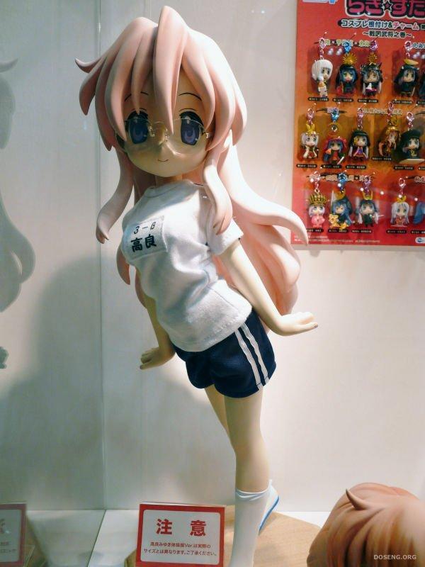 Японские секс куклу манга