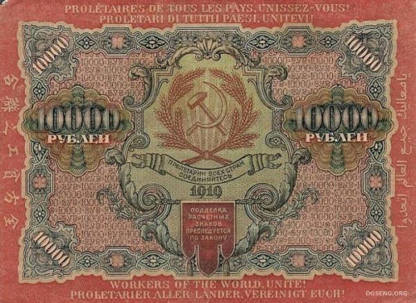 Старинные русские деньги 17 фото