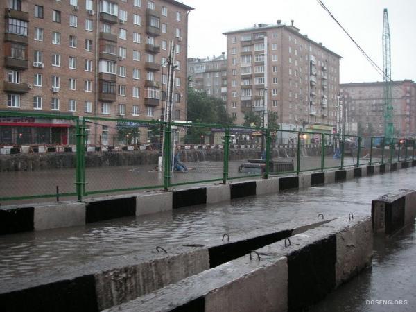 После дождя (4 фото)