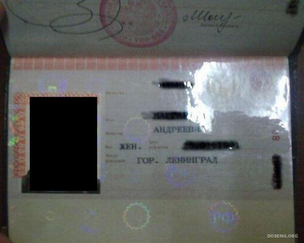 Отличное фото на паспорт (3 фото)
