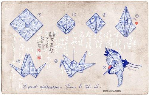 Как сделать журавлика в оригами