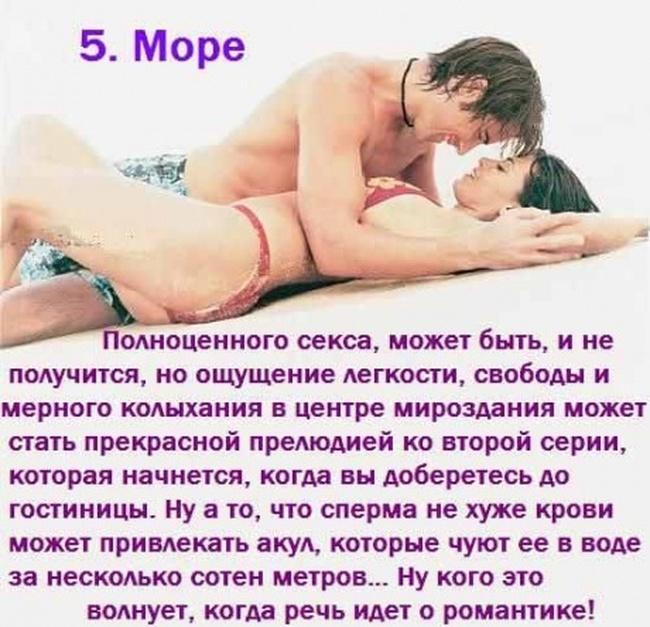 kogda-mozhno-nachinat-seks