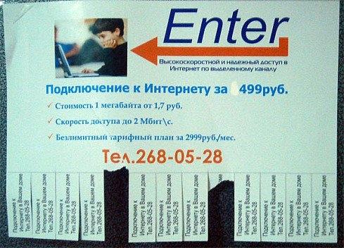 Частные объявления о продаже машины опель корса в санкт-петербурге подержанные