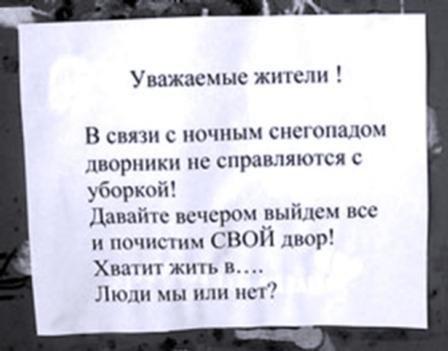 газета возглас: