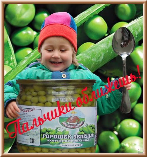 Креативный подход к рекламе в Белоруссии (9 фото)