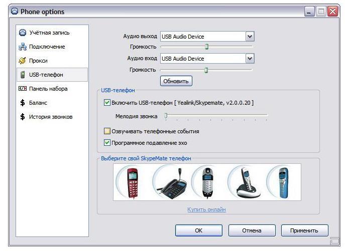 При наборе сообщения, можно вставить в него смайлик (конечно же новый qip mobile pda