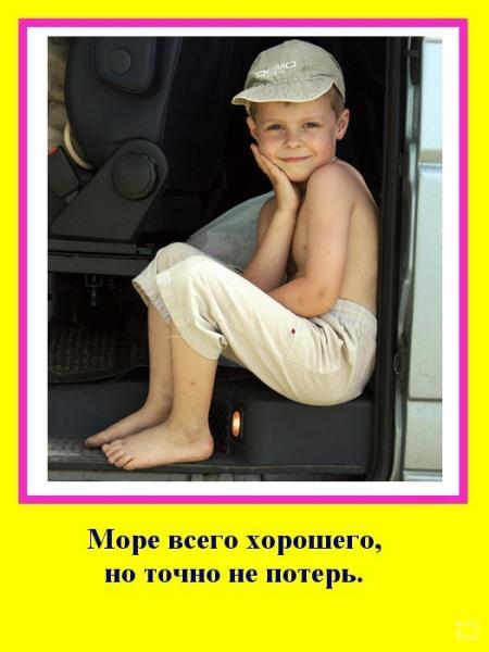 Мотиваторы(16 фото)