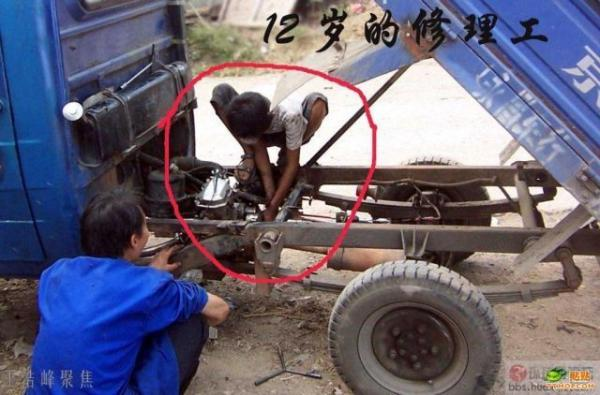 Детский труд в Китае (20 фото)