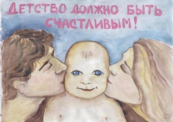 Конкурс социальной рекламы в Перми