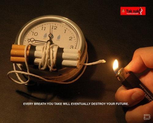 Плакаты против курения (56 штук)