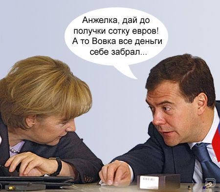 """Медведев анонсировал """"крайне непростой"""" год для России: """"Все условия для этого налицо"""" - Цензор.НЕТ 8265"""