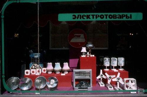 Предметы советских времен (37 фото)