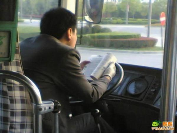 Водители маршруток в Китае (8 фото)