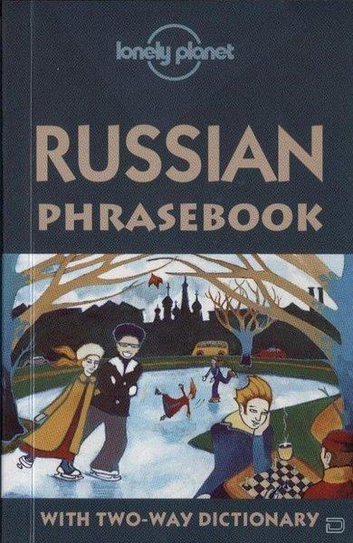Как иностранцы учат русский язык (6 фото)