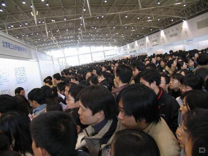 Центр занятости, Китай (9 фото)
