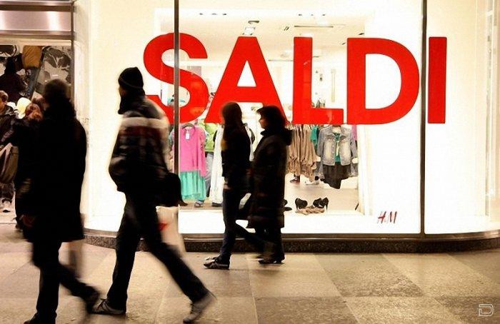 Начались сезонные распродажи в Милане