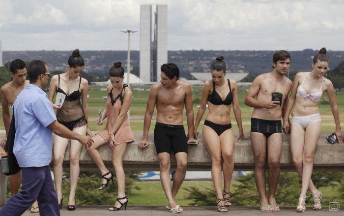 Бразильский День Нижнего Белья
