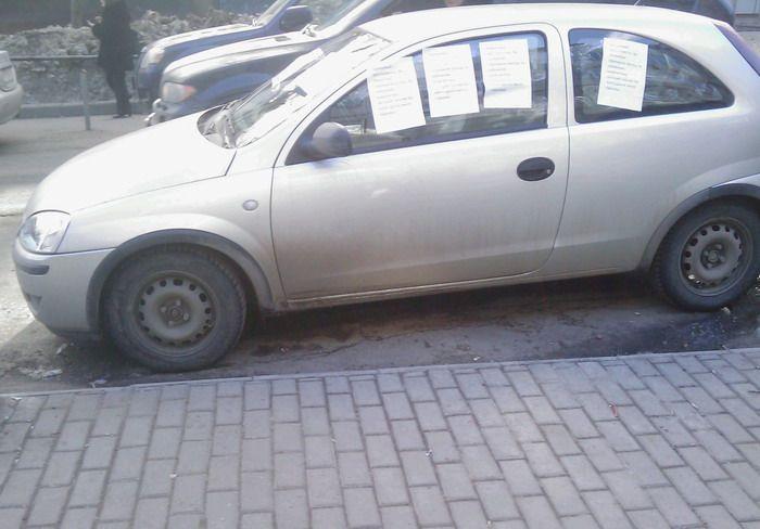 Я паркуюсь как ... (3 фото)