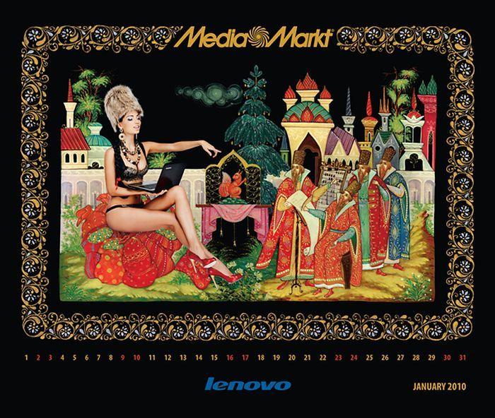 Календарь MediaMarkt на 2010 год