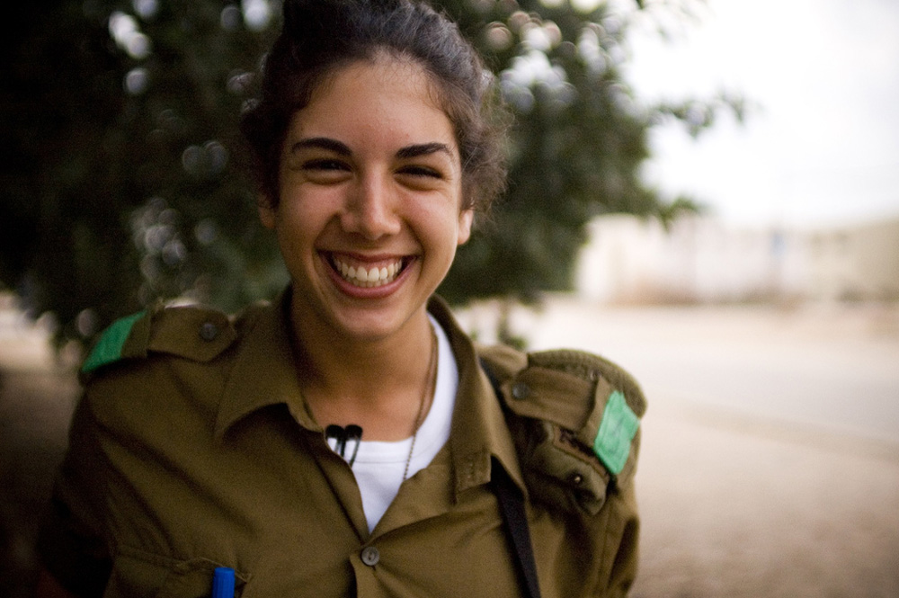 Israel Dating