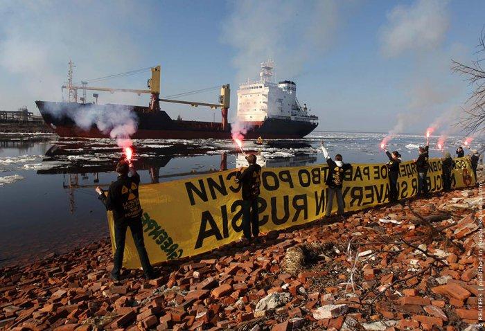 В Санкт-Петербург привезли 650 тонн урановых отходов (фото + текст + видео)