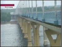 Живой мост в Волгограде