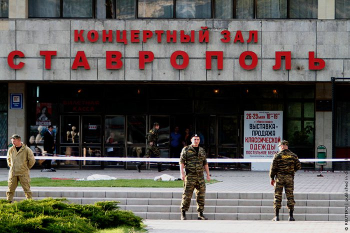 В Ставрополе теракт, сработало взрывное устройство