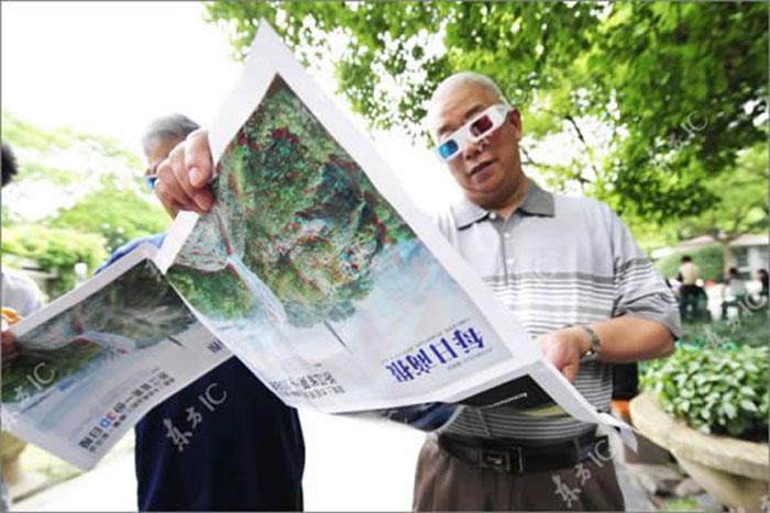 Трехмерная китайская газета
