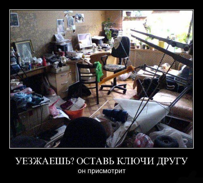 Смешные картинки 1276841887_doseng.org_demotivator017