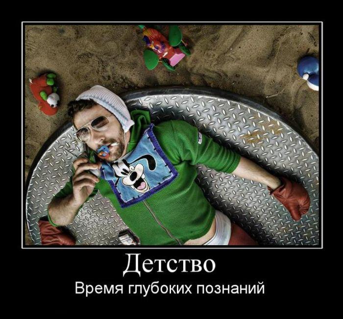 Смешные картинки 1277450322_doseng.org_0001