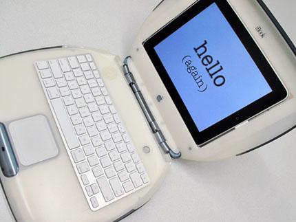iBook - как аксессуар для iPad'а
