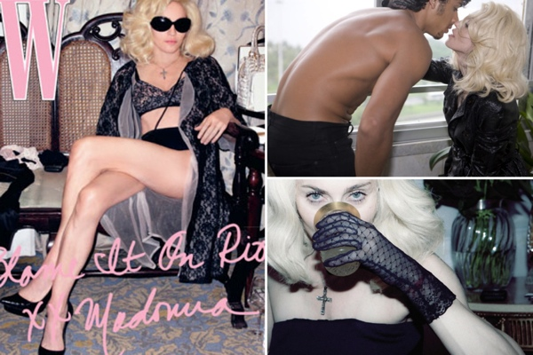 Откровенная фотосессия Мадонны и бразильского Иисуса