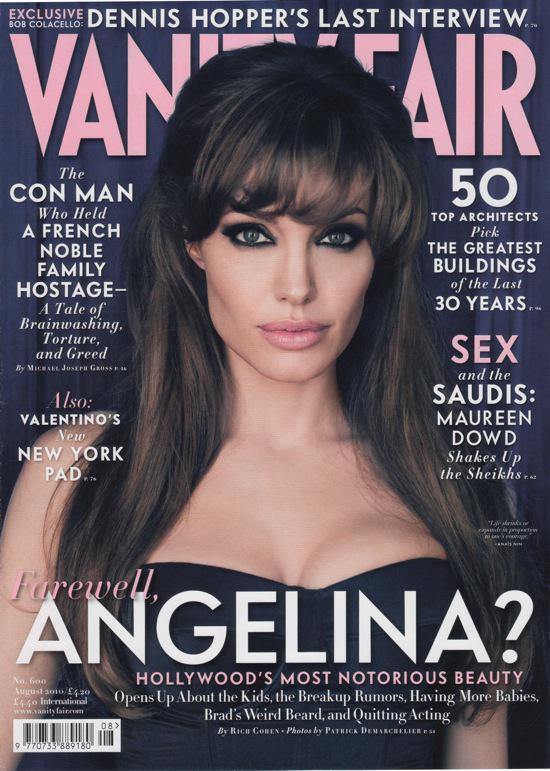 Анджелина Джоли покидает Голливуд
