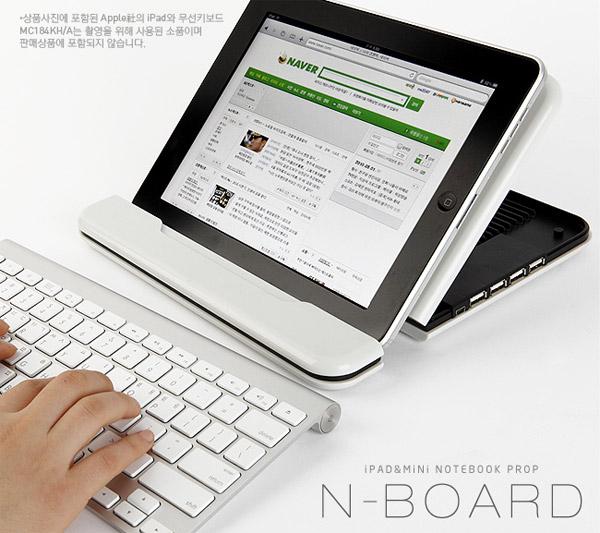 Своеобразная подставка для iPad